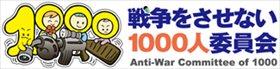 anti-war_info