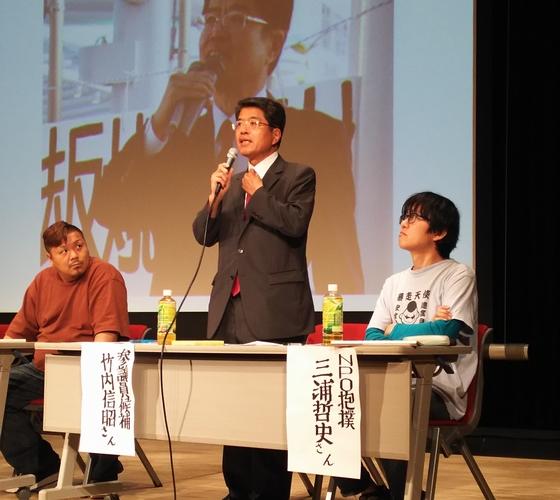 参院選福岡選挙区・社民党予定候補 たけうち信昭
