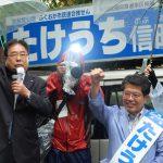 参院選福岡選挙区・社民党公認 たけうち信昭