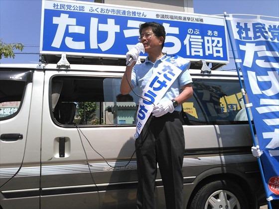 20160626_02_Takeuchi