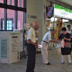 北部九州豪雨被災地支援街頭募金活動を実施