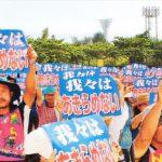 国際反戦デーのつどい「沖縄とともに、沖縄の闘いに学ぶ」のご案内