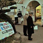 古賀市、篠栗町の街頭で3000万署名を訴えました