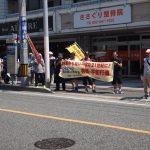 核兵器廃絶訴え平和行進