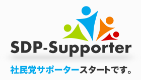 SDP-Supporter