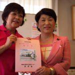 朝倉災害母子支援センター「きずな」を視察
