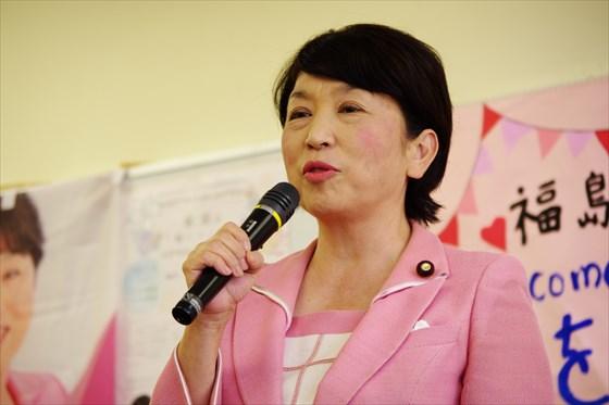 福島みずほ 社民党副党首