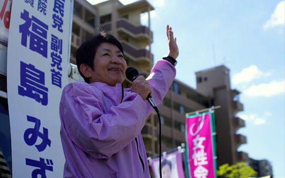 大野城市議会議員 松崎ゆり子