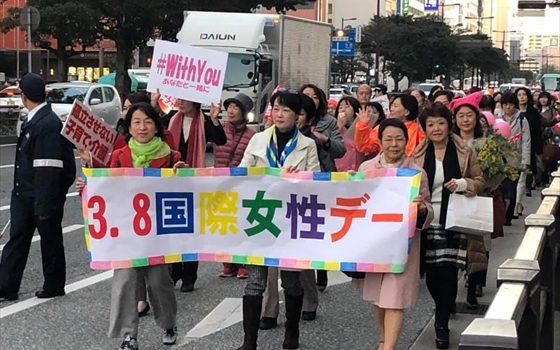 2019.3.8 国際女性デー in 福岡