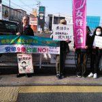 毎月19日は戦争法廃止を求める街頭運動