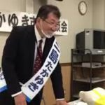 """<span class=""""title"""">三島たかゆき トークライブ #宗像市 #宗像市議選 #社民党</span>"""